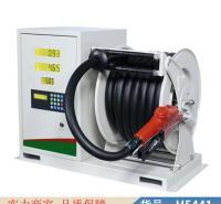 智众车载计量加油机 车载式加油机 220v小型加油机货号H5441