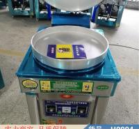 智众台式煤气煎包炉 燃气饼铛 数显智能控温货号H0994
