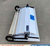 智众画框装裱机 装裱胶膜机 干湿两用装裱机货号H5348
