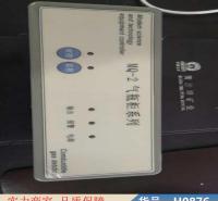 智众乙炔气瓶柜报警器 车用气瓶报警器 氩气压力表报警器货号H0876