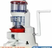 智众家庭用饺子机 家庭用包饺子机 手摇包饺子机货号H0598