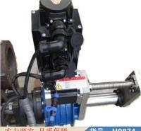智众保焊一体机 电焊一体机切割机 数控镗孔机货号H9874
