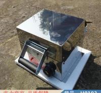 智众早餐机蛋卷机 家用小型蛋卷机 电加热蛋卷机货号H0103
