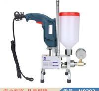 智众高压灌浆补漏机 防水堵漏机 高压旋喷注浆机货号H0202
