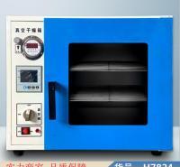 智众定温干燥箱 真空微波干燥箱 防潮箱干燥箱货号H7824