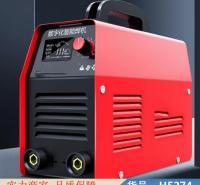 智众电焊机家用 zx7400电焊机 接电焊机货号H5274