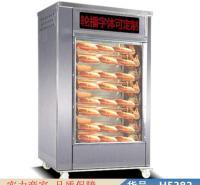 智众燃气烤地瓜机 去皮烤红薯机 128型烤地瓜机货号H5382