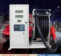 智众自助加油机 车在加油机 全自动加油机货号H4473