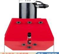 智众液压数控折弯机 大棚钢管折弯机 简易折弯机货号H5350