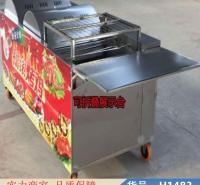 智众木炭烤鸭炉 烤鸭炉木炭 烤鸡烤鸭两用炉货号H1483