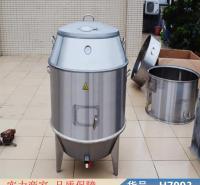 智众烤鸭吊炉 烤鸭保温炉 钢化玻璃烤鸭炉货号H7993