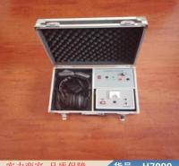 智众线缆故障检测仪 欧洲凯普电缆故障测试仪 智能电缆故障检测仪货号H7999