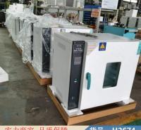 智众热风干燥箱 红外线干燥箱 冷冻干燥箱货号H2674