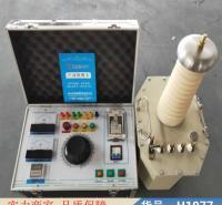 智众脉冲电缆故障测试仪 电缆故障智能测试仪 通信电缆障碍测试仪货号H1977