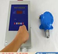 智众天然气防泄漏报警器 商用天然气报警器 可燃天然气报警器货号H9881