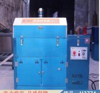 智众瓜子炒货机 花生米炒货机 炒货烘干机货号H3774