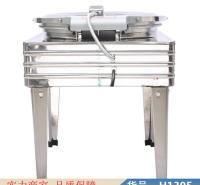智众电饼铛烙饼 自动电饼铛 新电饼铛货号H1305