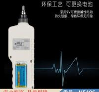 智众锅炉测振仪 光纤测振仪 测振仪地震货号H5406
