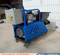 智众螺杆式注浆泵 快速砂浆喷涂机 柴油砂浆喷涂机货号H0164