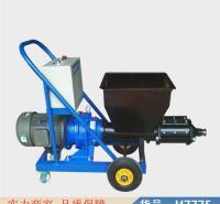 智众水泥灌浆机 手持式灌浆机 双层注浆机货号H7775