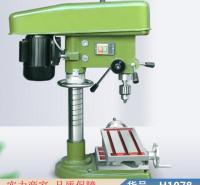智众微型高速小台钻 自动进刀工业台钻 多功能台钻货号H1078