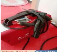 智众汽油电焊机 手提式电焊机 线圈电焊机货号H4043