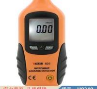 智众x射线辐射测量仪 中温法向辐射率测量仪 基站辐射测量仪货号H9349