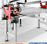 智众大型瓷砖切割机 1米8地砖切割机 装修石材切割机货号H2006