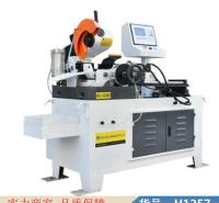 智众气动切管机 方钢管气动切管机 370气动切管机货号H1257