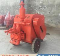 智众砂浆灌浆泵 注浆机 活塞式注浆机货号H7738