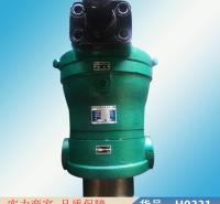智众高压径向柱塞泵 变量柱塞泵 耐高温柱塞计量泵货号H0331