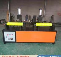 智众管管自动焊接机 钢管对焊机价格 架子管钢管焊接机货号H7982