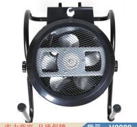 智众电暖风机 热水暖风机 柴油暖风机货号H0089