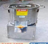 智众型切菜机 电动搅拌机 绞菜器货号H0160
