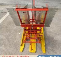 智众自动插秧机 手摇插秧机4行插秧 人力牵引水稻机货号H1718