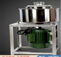 智众磨粉打浆机 肉丸成型机 sz602包心肉丸机货号H5203