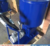 智众多点润滑泵 电动润滑油泵 微型润滑泵货号H0320