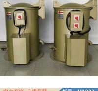 智众工业离心脱油机 工业用小型脱油机 工业用自动化脱油机机货号H1023