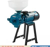 智众五谷杂粮研磨机 流动式五谷杂粮磨粉机 手动五谷杂粮磨粉机货号H0890