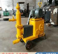 智众水泥灌浆泵 水泥堵漏注浆机 单缸注浆泵货号H0427