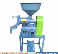 智众小型成套碾米机 卧式碾米机 小型稻谷碾米机货号H1910