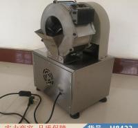 智众萝卜切丝机 黄瓜切丝机 马铃薯切丝机切片机货号H8423