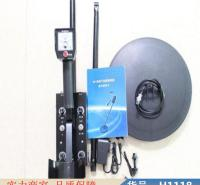 智众手持金属探测仪 手机金属探测仪 橡胶金属探测仪货号H1118