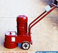 智众镜面水磨石机 摇臂式水磨石机 家用220V水墨石机货号H7817