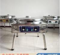 智众燃气煎包锅 电饼铛燃气烙饼机 自动恒温电饼档货号H1385