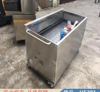 智众碳烤鸡炉 摇摆烤鸡炉 碳烤鸡腿炉货号H5281