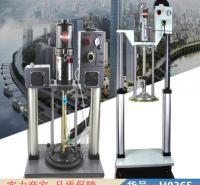 智众气泵黄油机 汽车用黄油机 电动打黄油机货号H0365