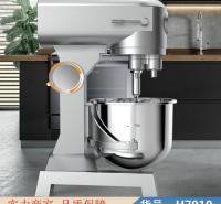 智众活面打蛋奶油厨师机 全自动打蛋和面机 多功能和面揉面机货号H7910
