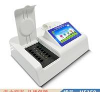 智众8通道农药残留速测仪 农药残留快速检测仪的 农药残留量检测仪货号H5158
