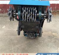 智众钢模板清理机清灰机 反向地面刨毛机 HQZ600型汽油地面清货号H0494